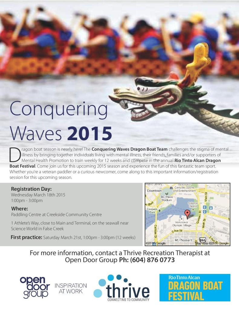 Conquering Waves 2015
