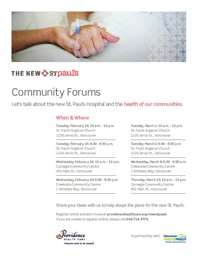 New St. Paul's Hospital: Community Forums Poster